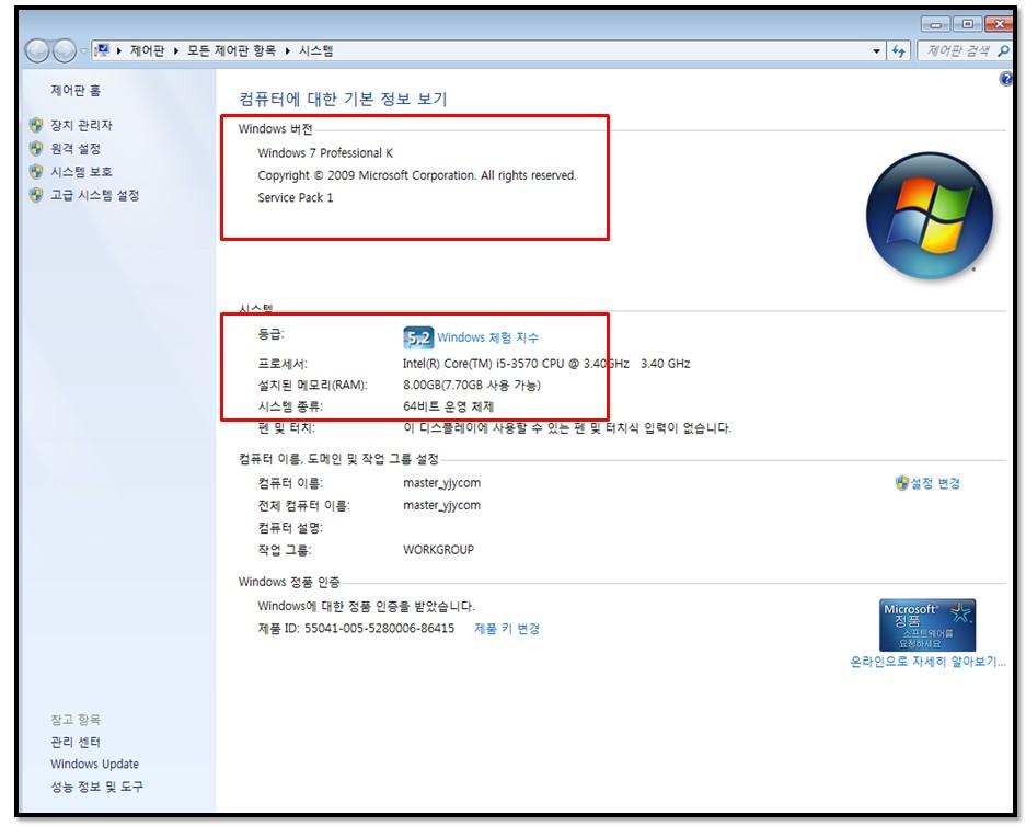 ScreenHunter_7556 Jan. 15 15.23.jpg