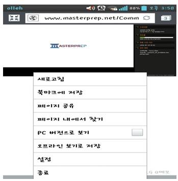 ScreenHunter_1330 Jan. 27 17.12.jpg