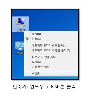 ScreenHunter_7555 Jan. 15 15.22.jpg