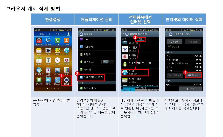 ScreenHunter_1333 Jan. 29 09.47.jpg